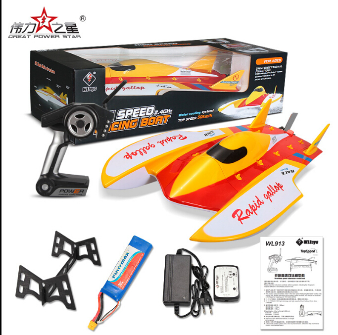 Wltoys WL913 RC Boat,Wltoys WL913 brushless boat high speed Racing RC Boat