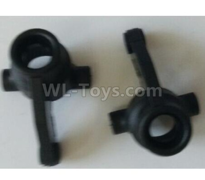 Wltoys 124012 Steering Seat Parts(2pcs)-124011.0952,1/12 Wltoys 124012 Parts