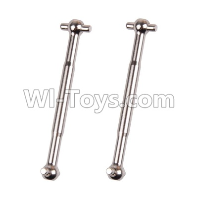 Wltoys 12404 0266 Dog Bone(2pcs)-φ5.8X54mm,Wltoys 12404 Parts