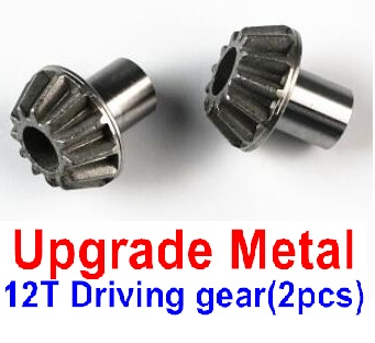 Wltoys 12428-A Upgrade Metal 12T Driving gear(2pcs),Wltoys 12428-A Parts