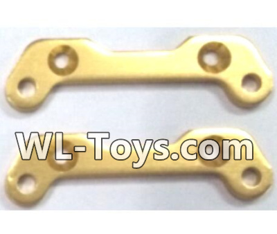 Wltoys 18428 Rear Arm code unit(2pcs)-0440,Wltoys 18428 Parts