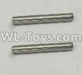 Wltoys 18405 Optical axis 2X22mm(2pcs)-0919,Wltoys 18405 Parts