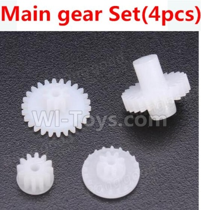 Wltoys 2019 Main Gear Set Parts-(4pcs),Wltoys 2019 Parts
