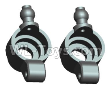Wltoys 20409 Rear Steering Cup Parts(2pcs)-0611,Wltoys 20409 Parts