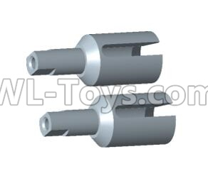 Wltoys 20409 Front Cup Parts assembly,Front Differential Cup Parts(2pcs)-0447,Wltoys 20409 Parts