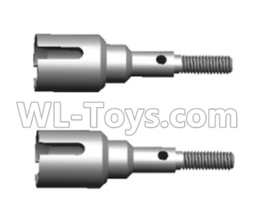 Wltoys 20402 Rear Cup Parts assembly,Differential Cup Parts(2pcs)-0645,Wltoys 20402 Parts