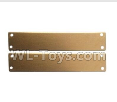 Wltoys 20409 Left and right side aluminum sheet assembly-0649,Wltoys 20409 Parts