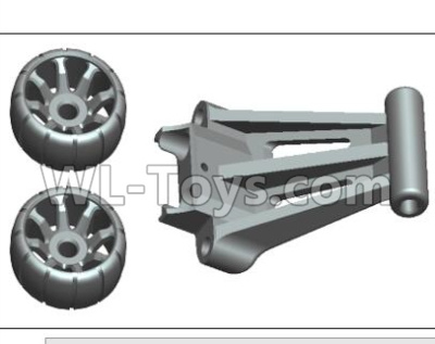 Wltoys 20409 Head up wheel assembly Parts-1525,Wltoys 20409 Parts