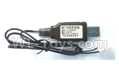 Wltoys 20409 USB Charger Parts-A202-70,Wltoys 20409 Parts