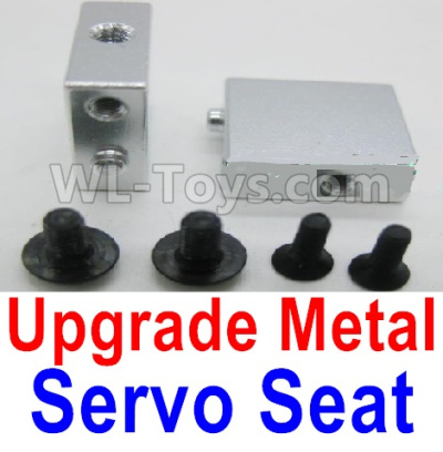 Wltoys A959B A959-B Upgrade Metal Servo Seat Parts-Silver,Wltoys A959B A959-B Parts