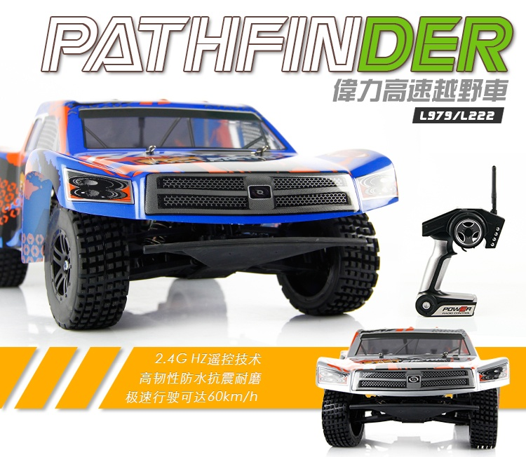Wltoys L222 rc racing car (with Brushless motor,Max Speed(60km/h) For WLtoys L222 1/12 1:12 rc Drift Car