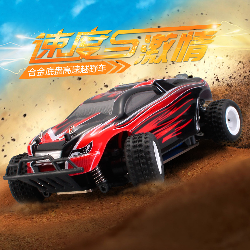 Wltoys P939 RC Car Wltoys P939 High speed 1/28 1:28 Full-scale rc racing car