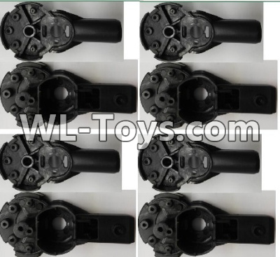Wltoys Q323 Upper and bottom Body Motor seat(4 set),Wltoys Q323 Parts,Wltoys Q323-B Q323-C Q323-E Parts