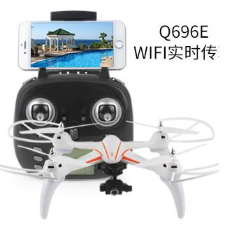 Wltoys Q696E Q696-E Wifi Quadcopter(Include the 720P Wifi Camera unit Parts (With Cradle head)and Mobile phone support frame),Wltoys Q696 RC Quadcopter Drone