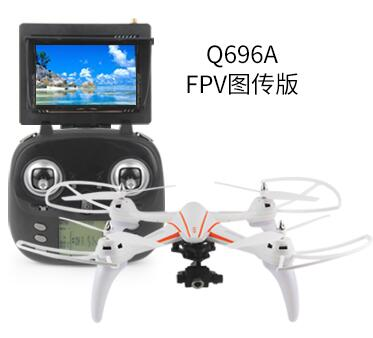 5.8G Wltoys Q696-A FPV Quadcopter(Include the 5.8G 720P HD Camera(With Cradle head),Support frame And 5.8G Real-time image transmission FPV Aerial Receiving Screen with Antena)