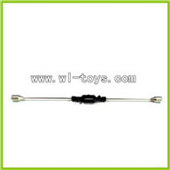 WLtoys V912 Balance Bar Parts,Wltoys V912 Parts