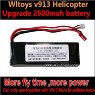 WLtoys V913 Upgrade Battery,7.4v 2600mah battery 15C Battery,use together with WLtoys v913 brushless motor(unofficial)