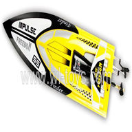 Wltoys WL912 BNF(Only boat,no battery,no charger,no Transmitter)-Yellow Parts ,Wltoys WL912 Parts