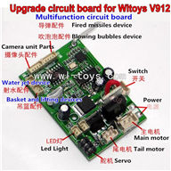 multi-functional upgrades receiver board / PCB for WLtoys V912 helicopter,Wltoys V912 Parts