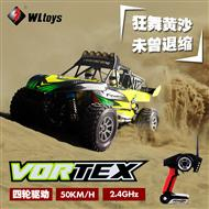 WLtoys K929 RC Car,1/18 1:18 Wl Toys K929 rc racing car Wltoys-Car-All