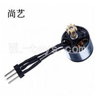WLtoys V931 Mini brushless motor Parts,Wltoys V931 AS350 Parts
