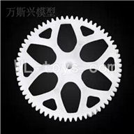 WLtoys V931 Main gear Parts,Wltoys V931 AS350 Parts