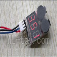 WLtoys V915 Parts-Alarm for the wltoys V915 helicopter