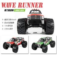 WLtoys L969 RC Car,1/12 1:12 Wl Toys L969 RC Racing car