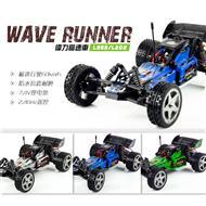 WLtoys L959 RC Car,1/12 1:12 Wl Toys L959 rc racing car L959 rc car Wltoys-Car-All