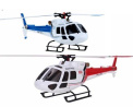 Wltoys V931 RC Helicopter